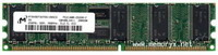 DIMM 256 MB DDR ECC PC2100 ProMOS