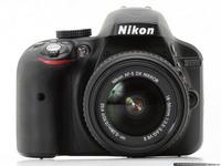 Dig. Camera Nikon D3300 + 18-55VR AF-P KIT