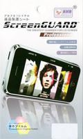 Zastitna folija za Ericsson X8