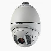 IP kamera HIKVISION  DS-2DF1-714  PTZ