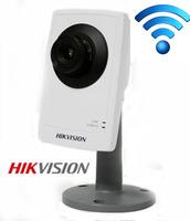 IP камера Ден/Ноќ HIKVISION DS-2CD8133F-E