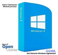 Windows Profesional 8 SNGL OLP NL Legalization GetGenuineWindowsAgreement (GGWA-licenca)-Земете Оригинален Windows договор.