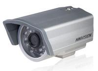 IP kamera IP kamera DS-2CD812P
