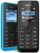 Microsoft - 105