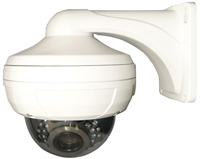 LONGSE LVDC45SHD SONY 650TVL,2.8x12mm Manual Zoom Lens,IR range 25M,DWDR,OSD,DNR