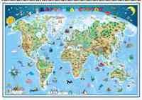 Детска карта на светот