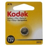Батерија Kodak A76 (LR1/V13GA) Alkaline
