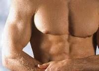 Депилација на рамења во Афродита С