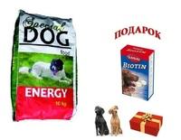 Енерџи + санал биотин