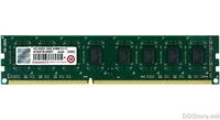 4GB DDR3 1333MHz