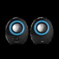 MS Industrial 2.0 speaker Blur