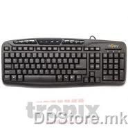 CMK110 Multimedia Keyboard, 104 Keys + 12 Multimedia Hot Keys, USB, Responsive Touch for Speed and Confort, Black
