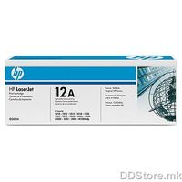 G&G NT-R2612, (HP Q2612A), up to 3.200 pages, Toner Cartridge for HP LaserJet 1010\1012\1015\1020\3015\3020\3030\M1005MFP\M1319MFP