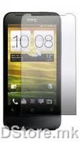 SP P790 Screen Protector for One V (2 piece) blister