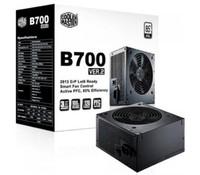 Cooler Master B2 Series, B700