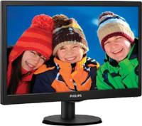 "Monitor 22"" Philips 223V5LSB Slim V-Line, Full HD, 5ms, VGA/DVI Black"