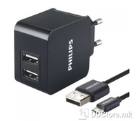 Philips DLP2307U/12, Ultra fast wall charger with two USB ports and 1 micro USB cable, Charge smartphones and most USB devices. Work with  LG, Motorola, Samsung, HTC, Nokia, Sony and more. Smart protection against overheat, overvoltage & overcurrent.