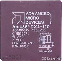 CPU Intel 486 120MHz TRAY