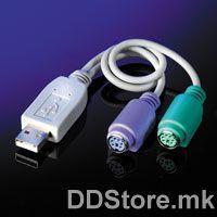 12.99.1075-50 VALUE USB-2x PS/2 Conv.