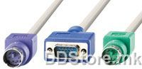 11.01.5450-25 ROLINE KVM-Cable PS/2+VGA (M-F),1.8m