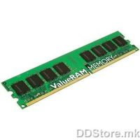 DIMM 2GB DDR2 800MHz CL6 Kingston bulk