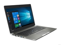LENOVO 700-17ISK, 17.3 FHD IPS AG(FLAT), I5-6300HQ, 8G(2*4GBDDR4), 256G PCIE SSD, GTX 950M GDDR3 4G, Backlit Keyboard, HD 720P WITH ARRAY MIC