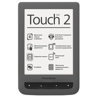 E-Book Reader PocketBook Touch Lux3 Grey