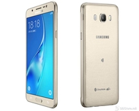 Samsung SM-J510FN Galaxy J5 (2016), Dual Sim, 5.2 inches, Gold Color, CPU: Quad-core 1.2 GHz Cortex-A53, Chipset: Qualcomm MSM8916 Snapdragon 410, GPU: Adreno 306, OS: Android OS, v6.0.1 (Marshmallow), Internal Memory: 16 GB, RAM: 2GB, Card slot: mic