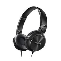 Headphones Philips SHL3060 Black