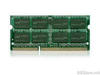 PQI 2GB DDR3, 1333MHz