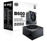 Cooler Master B2 Series, B600