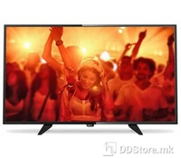 "PHILIPS 40PFT4101 40"" (102cm) FullHD LED TV, Resolution 1.920 x 1.080, Full HD, 1080p, 200PPI, Digital Crystal Clear, tuner DVB-T/C, Speakers Total 16W RMS Dolby Digital Plus, DTS, Connections: 2 x HDMI, 1 x USB, 1 x Scart, 1 x Component In (Y/Pb/Pr)"