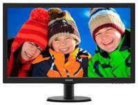 "Monitor 27"" Philips 273V5LHAB LED V-Line, Full HD, VGA, DVI,HDMI, Speakers,1ms, Black"
