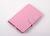 """Tablet Sleeve LDK 9.7"""" B5 Pink"""