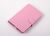 "Tablet Sleeve LDK 7"" B5 Pink"