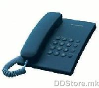 Panasonic Phone KX-TS500FXC