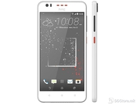 HTC Desire 630 2GB/16GB LTE Dual SIM White
