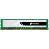 Corsair 2GB DDR3 1333MHz, VS2GB1333D3 G, Unbuffered