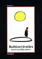 Бодичариаватара