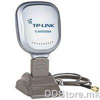 TP-LINK TL-ANT2406A 2.4GHz 6dBi Indoor Desktop Yagi-directional Antenna