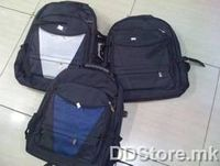 Ucom laptop bag school bag type 7100 silver