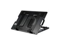 CoolerMaster NotePal ErgoStand Basic w/o cooler R9-NBS-4UBK
