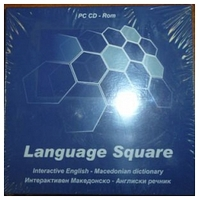 CD ROM MAK-ANGLISKI RECNIK
