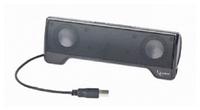 GEMBIRD SPK323 LAPTOP SPEAKER, USB