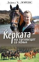 Ќерката на трговецот со коњи
