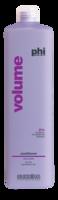 Subrina volume conditioner(1000ml)