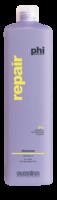 subrina repair shampoo(1000ml)