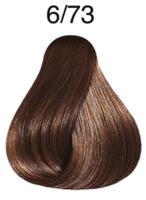wella koleston perfect dark blonde brown gold 6/73 (60ml)