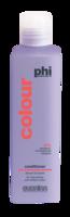 subrina colour conditioner (250ml)