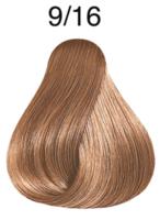 wella koleston perfect very light blonde ash violet 9/16 (60ml)